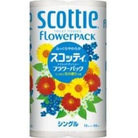 日本製紙クレシア スコッティ フラワーパック シングル 12ロール 【日用消耗