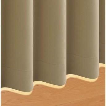 コルクベージュ マイン 2枚 幅100×105cm 防炎・1級遮光カーテン mine 20色×54サイズから選べる