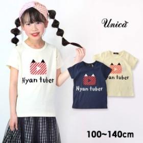 ユニカ 191-1578-14M Nyan Tuber Tシャツ