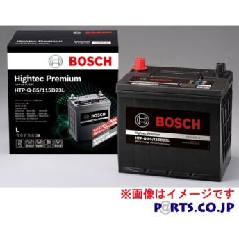 ボッシュ 国産車用バッテリー ハイテックプレミアム HTP-M-42/60B20L