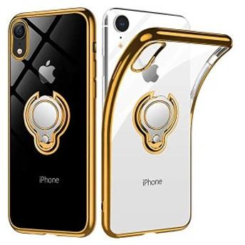 iPhone XR ケース リング 透明 クリア リング付き tpu シリコン スリム 薄型 6.1インチ スマホケース 耐衝撃 ストラップメッキ ...