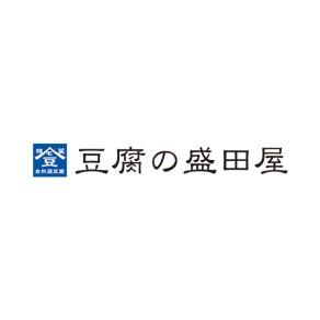 豆腐の盛田屋初回限定品