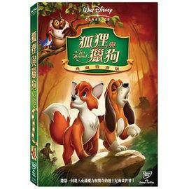 【迪士尼動畫】狐狸與獵狗典藏特別版 DVD
