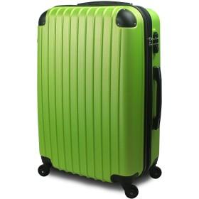 【SUCCESS サクセス】 スーツケース 超軽量 3サイズ( 大型 Lサイズ / 中型 Mサイズ / 小型 Sサイズ ) キャリーバッグ TSA搭載 FS2000 ファスナー (小型 Sサイズ 1~3泊用, パールグリーン)
