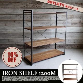 アデペシュ a depeche アウトレット商品 iron shelf 1200 M(アイアンシェルフ1200M)