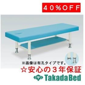 高田ベッド製作所 ウルフ TB-397 Takada Bed