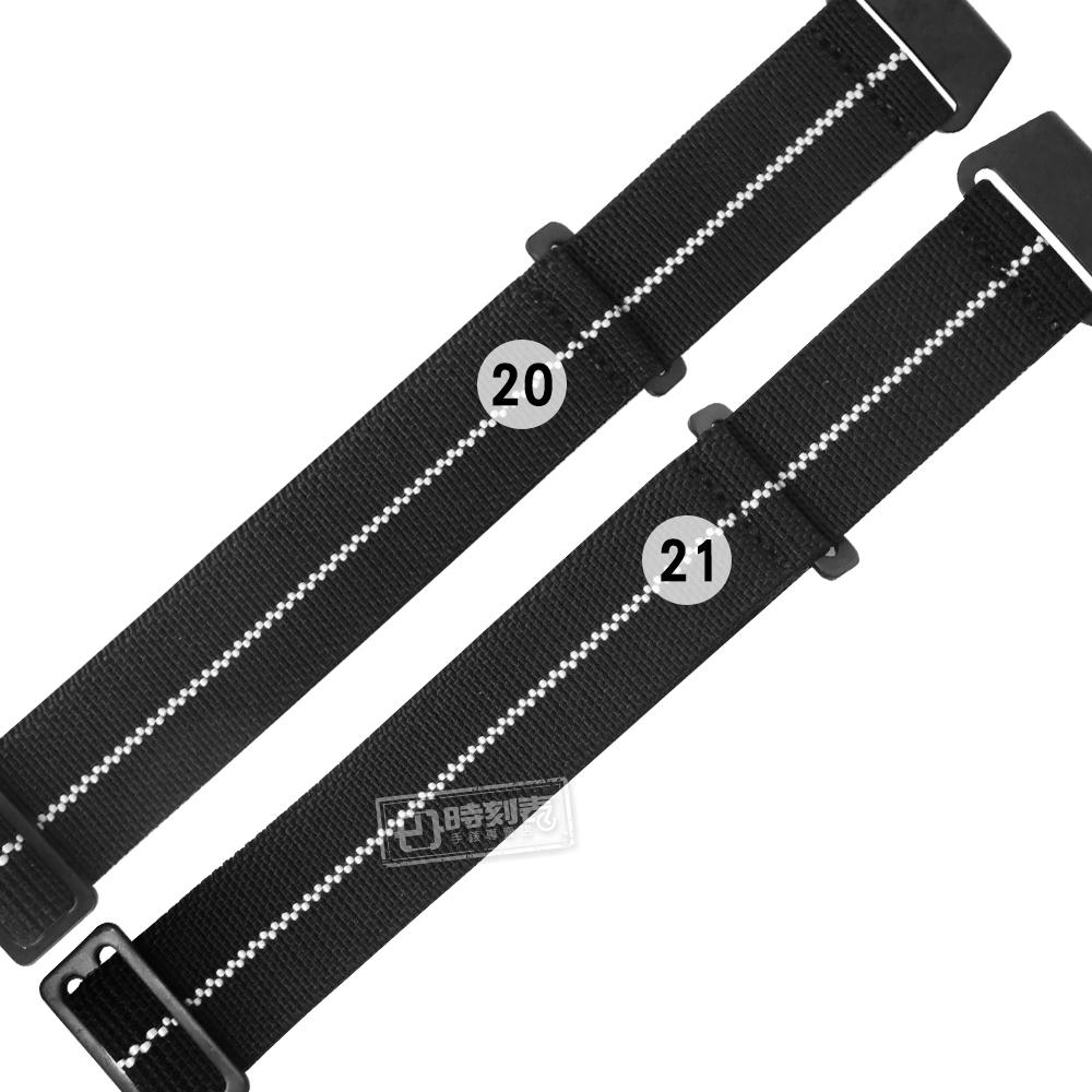 Watchband / 20.21 mm / 各品牌通用 穿戴方便 輕便柔軟 不鏽鋼扣頭 彈性尼龍錶帶 黑白色 #829-33-BKW-B