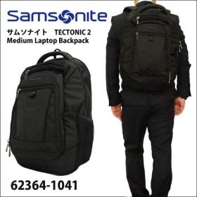 (特典付き!) (11) SAMSONITE サムソナイト (62364-1041) リュックサック バックパックビジネス