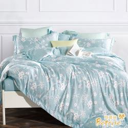 Betrise悄聲  雙人-3M專利天絲吸濕排汗三件式床包枕套組