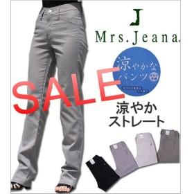 SALE 涼やかストレート涼しいデニム♪Mrs.Jeana MJ-4132MJ4132-02_05_08