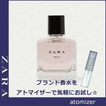 ZARA ザラ フルーティ オードトワレ [3.0ml]ブランド 香水 お試し ミニサイズ アトマイザー