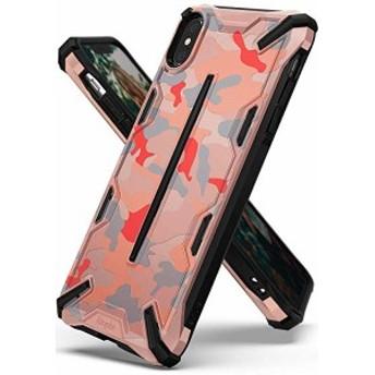 iPhone XS Max ケース 対応 衝撃吸収 ストラップホール 耐衝撃 落下防止 スマホケース [Qi 充電 対応] (Camo Pink) 送料無料
