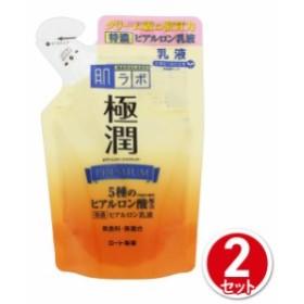 肌ラボ 極潤プレミアム ヒアルロン乳液 (つめかえ用) 140mL 2個セット 保湿
