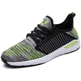 [visionreast] ランニングシューズ メンズ アッパーMIXニット 超軽量 スニーカー メッシュ クッション性 おしゃれ スポーツシューズ スポーティ 通気性 運動 靴 大きいサイズ(23.0cm~29.0cm) 男女兼用 (29.0, グリーン)