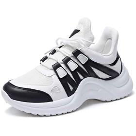 [Amoko] スニーカー レディース 女性 白 オシャレ 大学生 10代 20代 30代 身長アップ 厚底靴 ジョギング ウォーキングシューズ スポーツ 通学 通勤 日常着用