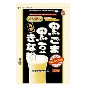 「山本漢方」 黒ごま黒豆きな粉 200g 「健康食品」