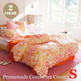 Promenade  comforter cover S