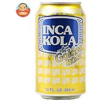 【送料無料】インカコーラ インカコーラ 355ml缶×24本入