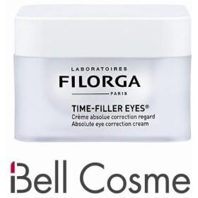 フィロルガ タイムフィラー アイ  15ml (アイケア)  Filorga