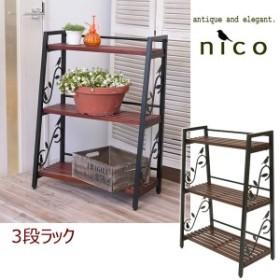 すのこ状3段ラック 幅60cm アジャスター付き 天然木パイン材 フラワーラック スリッパラック 小鳥柄 nico ニコ 78-355-YA