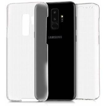 送料無料 Samsung Galaxy S9 Plus ケース スマホカバー シリコン 携帯 全面保護 保護ケース