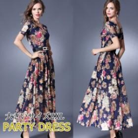 パーティードレス半袖  レディース 花柄 レース  フォーマル 結婚式ワンピース 二次会 お呼ばれ ロングドレス 大きいサイズ2XL