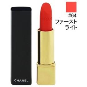 シャネル CHANEL ルージュ アリュール ヴェルヴェット #64 ファースト ライト 3.5g 化粧品 コスメ