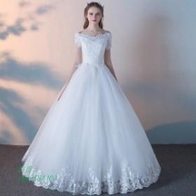 Aラインドレス ウェディングドレス オフショルダー 花嫁 編み上げ ホワイトドレス ハイウエスト 結婚式ドレス Vネック 着痩せ ブライダル