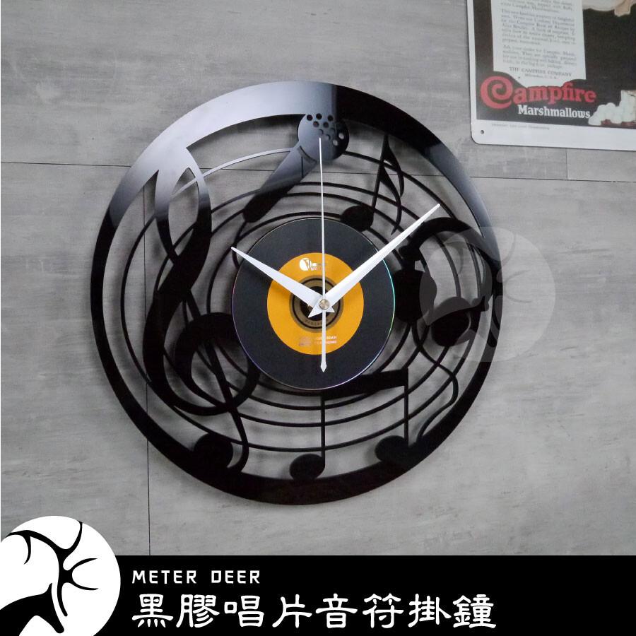 流行 時尚 音樂 黑膠唱片 音符 立體造型 時鐘 復古 靜音 掛鐘 設計師款 牆面裝飾-米鹿家居