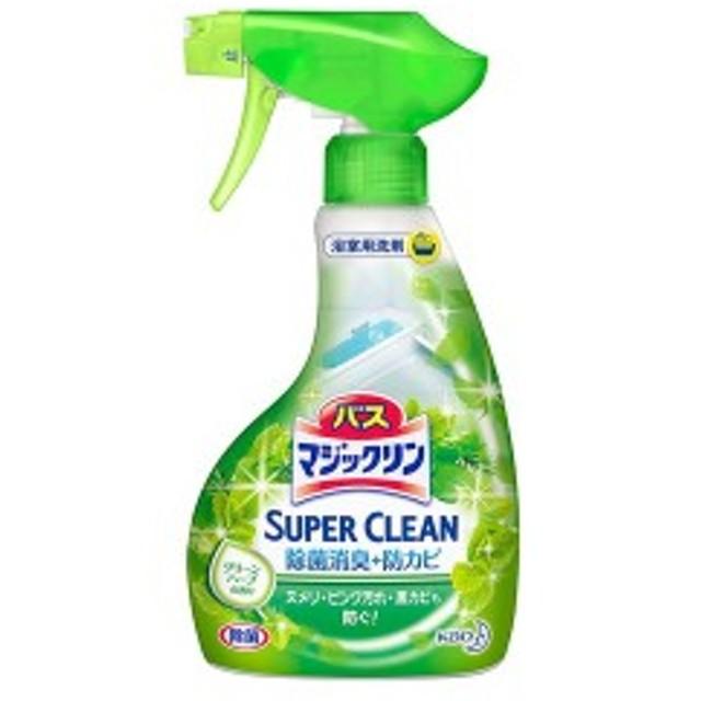 花王 バスマジックリン泡立ちスプレー SUPERCLEAN グリーンハーブの香り 本体 380ML