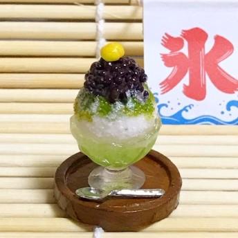 【受注生産】ミニチュア宇治金時ミルク