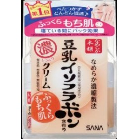サナ なめらか本舗 クリーム NA 50g【常盤薬品工業】