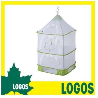 ドライネット ロゴス LOGOS スタンディングドライネット ネット ハンギング網 置ける 吊るせる 自立 コンパクト 乾燥 乾かす 食器乾燥 食品乾燥