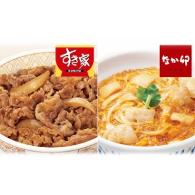 すき家 牛丼の具&なか卯 親子丼 各5食計10食 冷凍食品