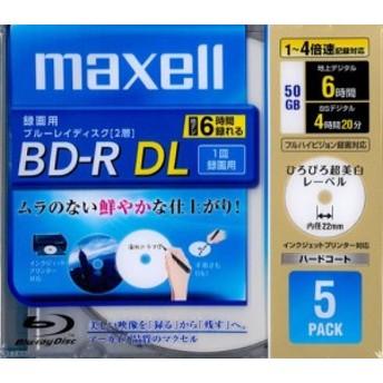 maxell 録画用ブルーレイディスク BD-R DL 260分 (1-4倍速対応) 「ひろびろ超美白レーベル BR50VFWPB.5S