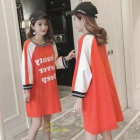 レディース 夏 Tシャツワンピース カットソー 大きいサイズ 七分袖 女性用 aライン ミモレワンピ カジュアル 体型カバー ゆったり トップ