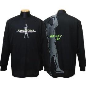 アシックス プリントロングTシャツ (スモールフォワード) XB6464-90C
