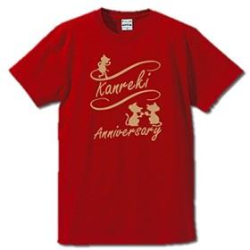 Kanreki Anniversary(猫3匹) レッド(赤)×ゴールド(金) お祝いTシャツ 還暦Tシャツ 大人用 XL