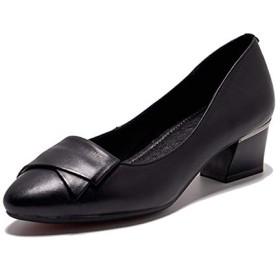 [zlx] パンプス 4.5cmヒール 黒 オフホワイト パンプス ビジネス フォーマル シューズ スクエアヒール パンプス 小さいサイズ 大きいサイズ シューズ22.5cm-25.0cm (25.0, ブラック)