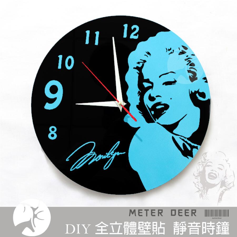 瑪麗蓮夢露黑膠唱片造型時鐘 靜音掛鐘 懷舊復古美式普普風 牆面裝飾 浪漫好萊塢女明星特色-米鹿家居