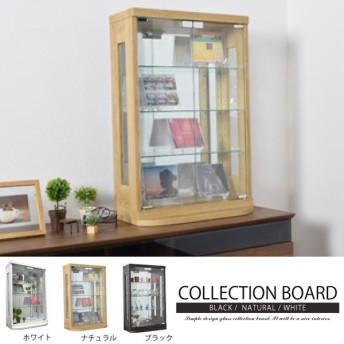 コレクションケース コレクションボード ガラスショーケース 幅50cm 奥行き20cm 完成品