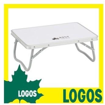 ROSY 膳テーブル3040 アウトドアテーブル ローテーブル 折りたたみテーブル LOGOS ロゴス おしゃれ シンプル ロータイプ キャンプ バーベキュー BBQ 防水