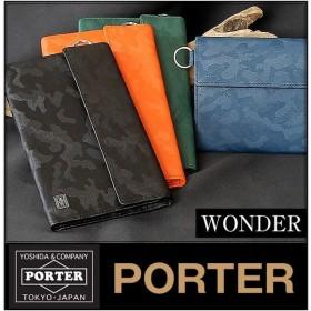 生産終了モデル ポーター 吉田カバン 財布 長財布 メンズ PORTER ワンダー ウォレット 342-06036 WS