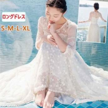ドレス二次会 花嫁 ワンピース ウェディングドレス パーティードレス 結婚式ドレス エンパイア レース 二次会 ロング 演奏会