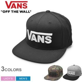 VANS ヴァンズ 帽子 ドロップ2 スナップバック キャップ VN0A36O メンズ レディース バンズ キャップ