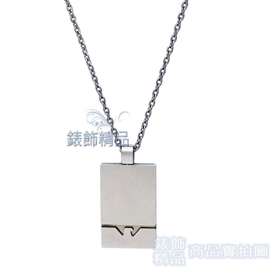 【錶飾精品】ARMANI飾品 EGS2302040 霧面不鏽鋼 男性項鍊 時尚極簡 全新原廠正品 情人生日禮品