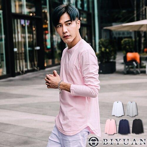 圓弧下擺長袖T恤【JG6860】OBIYUAN韓版素面長袖上衣 共5色