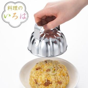 ご飯型 ハナ 料理のいろは ライス型ハナ ステンレス 燕三条製 ( ごはん型 抜き型 飯型 )