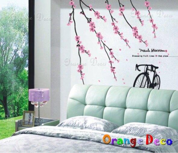 梅花腳踏車 DIY組合壁貼 牆貼 壁紙 無痕壁貼 室內設計 裝潢 裝飾佈置【橘果設計】
