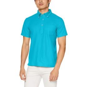 (ユナイテッドアスレ)UnitedAthle 5.3オンス ドライカノコ ユーティリティー ポロシャツ(ボタンダウン)(ポケット付) 505101 [メンズ] 538 ターコイズブルー S
